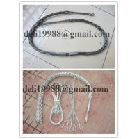 Cheap General Duty Pulling Stockings,Cable Pulling Grips,Conductive Stockings for sale