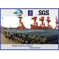 Cheap U Shape Z Shape Sheet Pile Steel Crane Rail GB JIS UIC Standard for sale