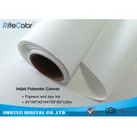 "Cheap 280gsm 24 "" Printable Waterproof Polyester Canvas Rolls for Inkjet Plotter wholesale"