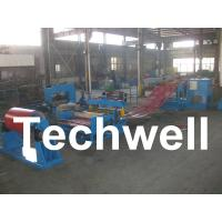 Cheap 0.2 - 2.0 * 1300mm Simple Steel Coil Slitting Cutting Machine With 0 - 30m/min Speed for sale