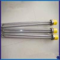 Buy cheap Electric Heating Element Flange Immersion Heater from wholesalers