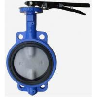 Cheap Red Worm type XD371X Signal Butterfly Valve for sale