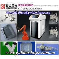 Cheap Laser Mold Repairing Welding Machine for sale