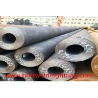 Cheap Carbon Steel Seamless Pipe API Carbon Steel Pipe 6M - 12M SCH40 API 5L for sale