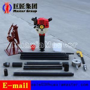 Cheap Factory direct sale QTZ-2 portable soil drilling rig small core sampling drilling machine for sale for sale