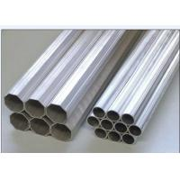 Cheap Thin Wall Extruded Aluminum Tube Good Corrosion Resistance For Oil Tank Bodies for sale