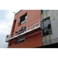 Cheap ZLP250 2.5m Suspended Working Platform 250kgs Capacity 2 - 3 Persons for sale