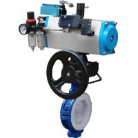 Buy cheap Aluminum Alloy Ball Valve Actuators , Double Acting Pneumatic Actuator For Butterfly Valves from wholesalers