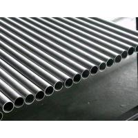 Seamless Steel Tube EN10216-2