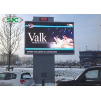 Buy cheap Outdoor Full Color Fixed Column LED Display Screen P6 with 960x768mm LED Cabinet from wholesalers