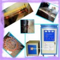 Cheap energy saving MID middle medium frequency induction hardening equipment for sale