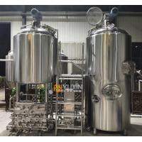 Cheap 2000l 3000l industrial beer brewing system for sale