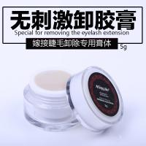 Creamy Individual  Eyelash Extension Glue Remover Eyelash Adhesive Remover