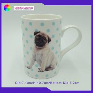 China Straight Bulk Modern Coffee Mug Set Personalized Logo Ceramic Coffee Cup Set on sale