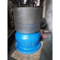 Buy cheap Cast Ductile Iron Flanged Foot Valve with check type structure PN10 PN16 from wholesalers