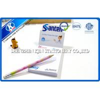 Buy cheap Students / Office White Memo Sticky Notes Set , Personalized Blank Sticky Notes from Wholesalers