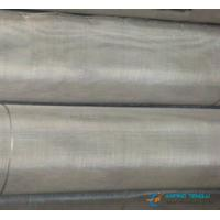 China Ideal Material Nichrome Wire Mesh--Cr20Ni80, Cr15Ni60, Cr20Ni30 on sale