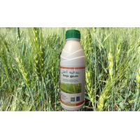 Cheap Agrochemical herbicide Clodinafop-propargyl/ Weedkiller/T High quality/ Good prices/ Terrastek for sale