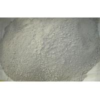 Cheap High Alumina Refractory Cement wholesale