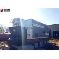 Cheap 184 Degree Biomass Pellet Steam Boiler Burnning In Large Space Stove for sale