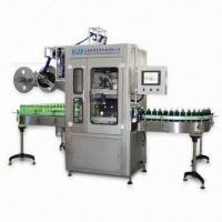 Cheap Shrink Label Machine, CE Approved, with 1 Year Best After Service and Lifetime Maintenance for sale
