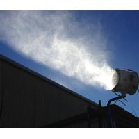 China 60L Per Hour Industrial Misting Fans Centrifugal Commercial Misting Fan For Mushroom on sale