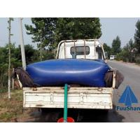 Cheap Fuushan High Quality Collapsible Pillow PVC TPU 20000 liter Water Tank Truck wholesale