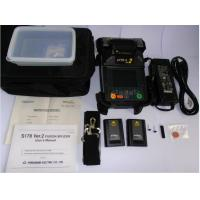 Buy cheap Fitel S178A Hand-Held Core-Alignment Fusion Splicer price from wholesalers