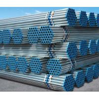 Cheap Seamless Pipe Galvanised Steel Pipe for sale