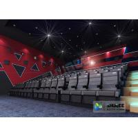 Cheap Customize 4D Cinema System Pneumatic / Hydraulic / Electric Motion Chairs With Movement for sale