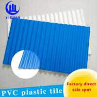 Cheap Pvc Corrugated Heat Insulation 3 Layer Co-extrude One Time Output Roof Tiles for sale