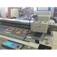 Buy cheap Carton & Paper Box Packaging CNC Gasket Cutter Oscillating Knife from wholesalers