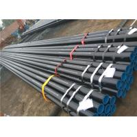 China Round API ERW Longitudinal Welded Pipe For Small Smoke Tube , 3m-50m Length on sale