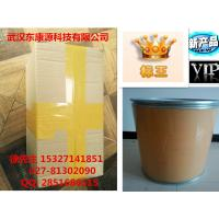 Cheap Nicotinamide API Vitamin PP White Powder CAS 98-92-0 For Food Additives for sale