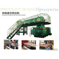 China China Manual Red Clay brick maker  8000pcs to 35000cps per hour on sale