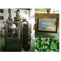 Cheap High Speed Automatic Capsule Filling Machine With Siemens PLC CE Approved for sale