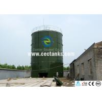 Cheap Glass Lined Steel Grain Storage Silos for Dry Bulk Storage with NSF / ANSI 69 Certification wholesale