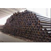 Cheap Manufacture ASTM A53B seamless steel tube ex-stock wholesale