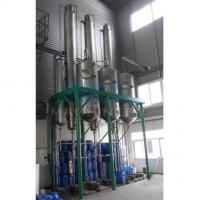 Cheap High Efficiency Sanitary Milk Three-Effect Falling Film Type Vacuum Evaporator for sale