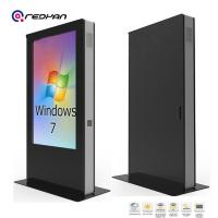 Buy cheap 75 inch Outdoor High Brightness LCD Display in Bus Shelter,Retails and Call Kiosk from wholesalers