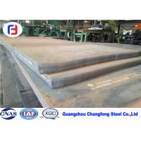 Cheap Two Ends Cut Tool Steel Flat Bar Annealing Condition For Standard Template Material for sale