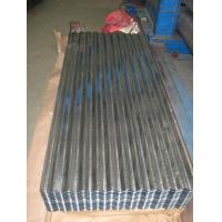 Cheap Tile Metal Sheets Roofing Galvanized Corrugated Sheets Weight for sale