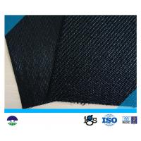 Cheap Monofilament Woven Geotextile  High Filtration for sale