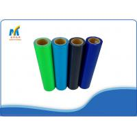 Cheap Heat Press Transfer Vinyl Rolls , Heat Transfer Material For T Shirts for sale