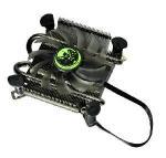 Cheap Mini Short Case CPU Cooling Fan (CW-CPU918) for sale