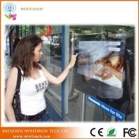 "Cheap 17"" 2 points multi touch film smart glass touch foil for sale"