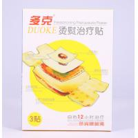 China OEM Self Heat Foot Pain Control Patches , Heat Patches For Pain Relief on sale