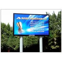 Cheap Aluminum Alloy / Steel Giant Advertising LED Screen Media Outdoor DIP P10 for sale
