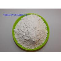 Cheap API 13A Powder Barite For Drilling 4.1 / 4.2 Density 200 / 300 / 325 Mesh for sale