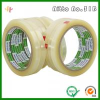 Cheap Ridong 31B Test Tape Nitto31b Transformer Coil transparent Insulation Tape for sale